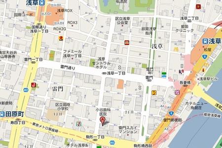 馬賊 浅草店