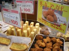 ボンデセール 浅草ROX店