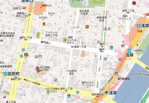 日本海庄や 田原町店