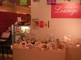 カフェ&パスタ Lounge