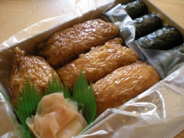 浅草志乃多寿司
