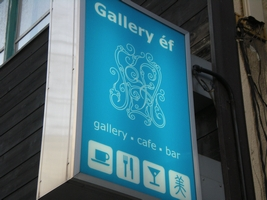 ギャラリー・エフ(Gallery ef)