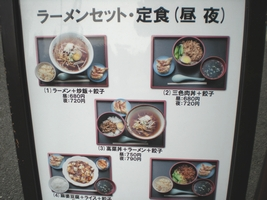 台湾料理 霞舫