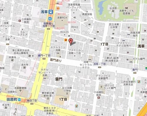 十和田 すしや通り店