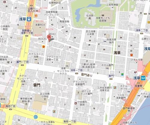 土古里 浅草店