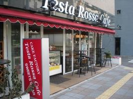 テスタロッサカフェ