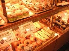 HOKUO アトレ上野店