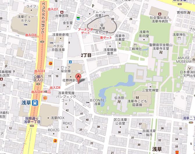 下町バームクーヘン 浅草店