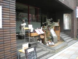 レストラン AMOR(アモール)