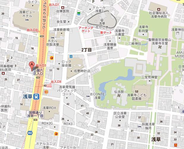 浅草今半 国際通り本店