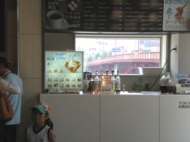 TOKYO CRUISE CAFE