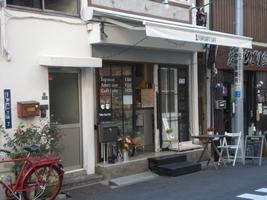 FEBRUARY CAFE(フェブラリーカフェ)