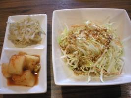 焼肉・韓国料理 熙楽苑(きらくえん)