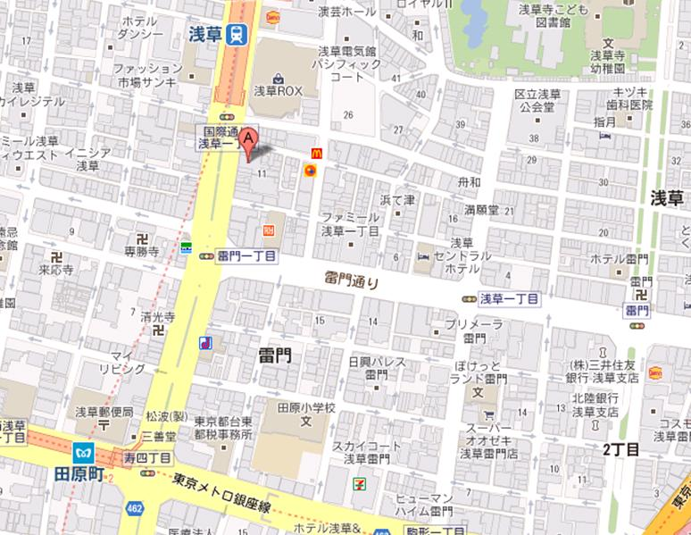 天麩羅 多から家 地図