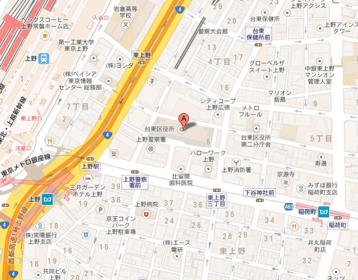 台東区役所 チカショクさくら 地図