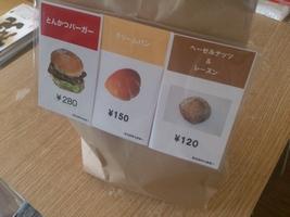 浅草 糸吉や 500円セット