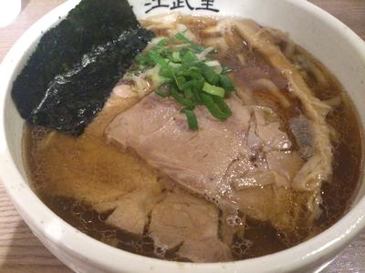 麺屋 江武里 江戸醤油ラーメン